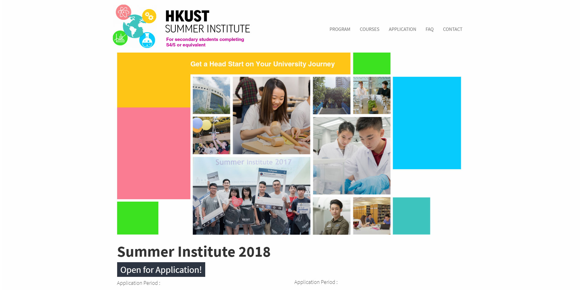 HKUST Summer Institute home