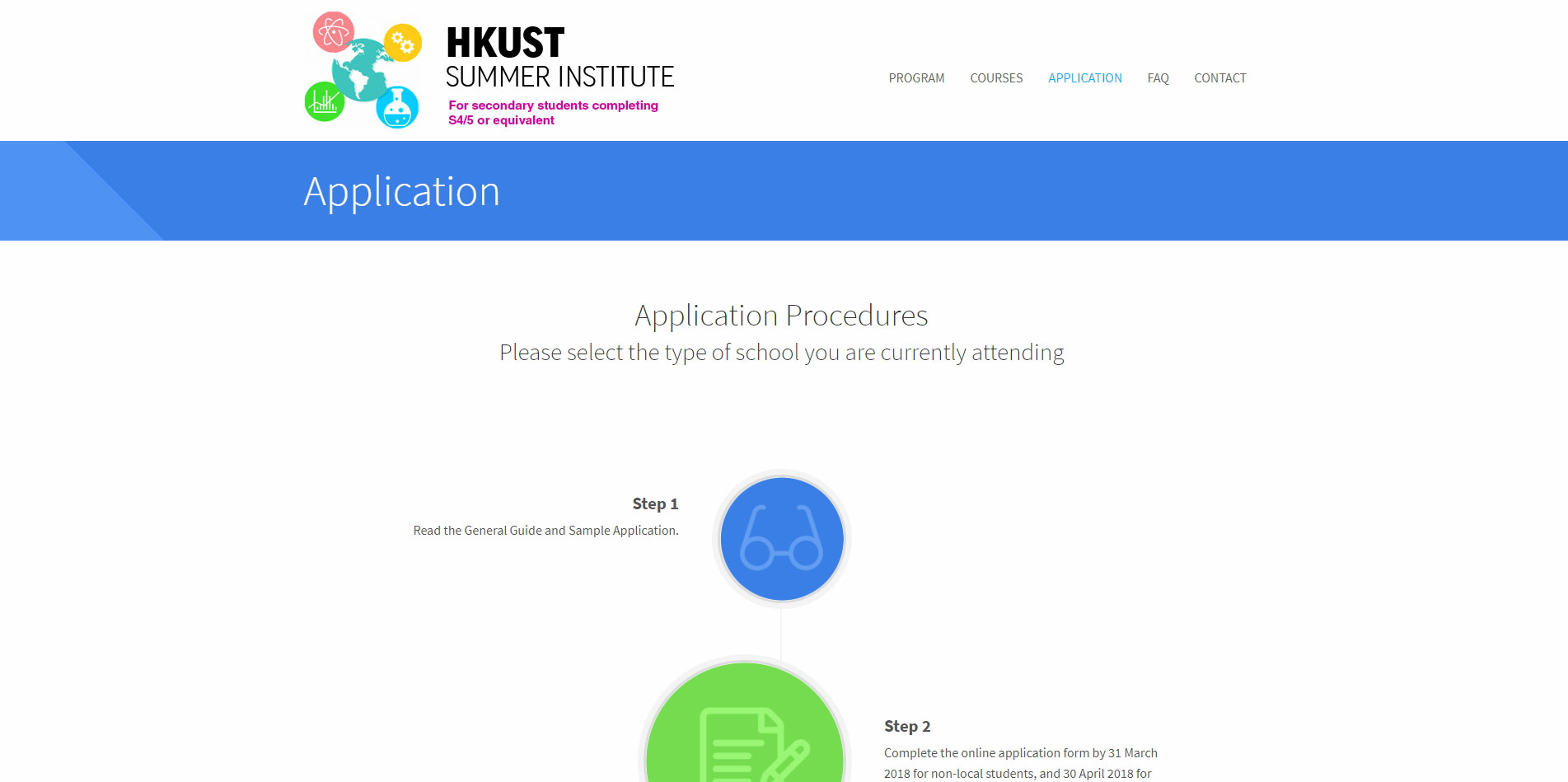 HKUST Summer Institute Procedure